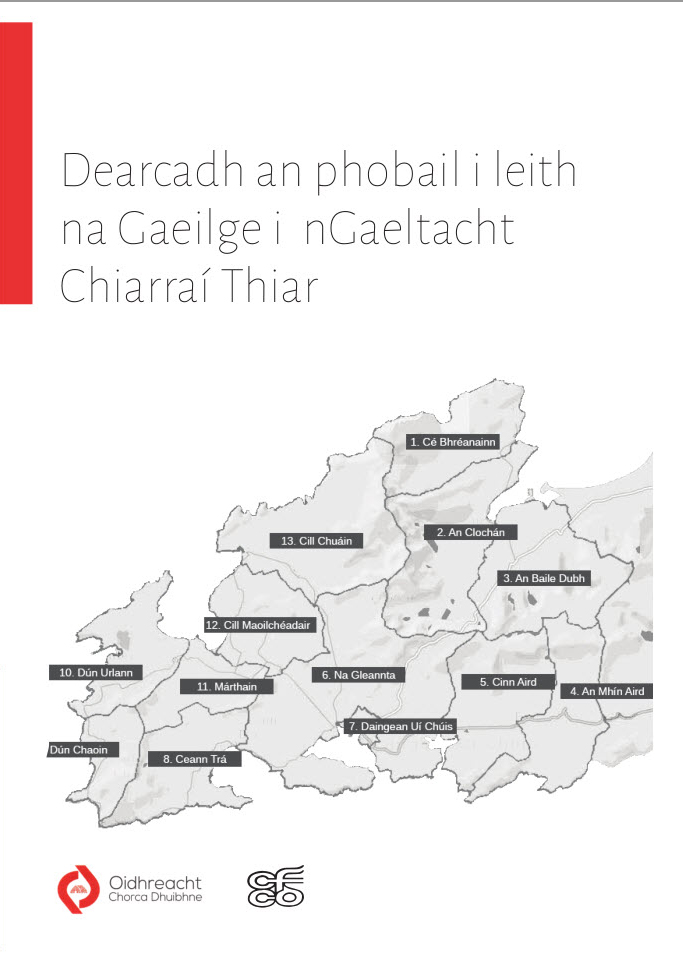 Plean Teanga Chorcha Dhuibhne - Survey for Plean Teanga