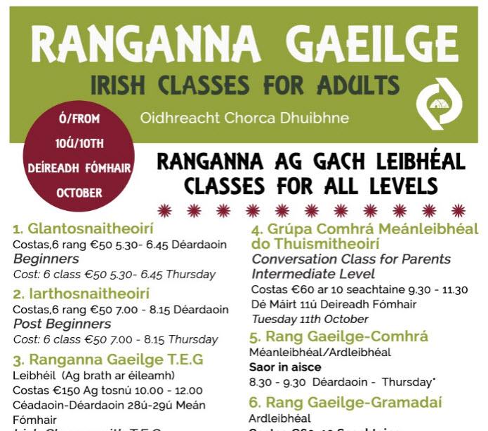 Ranganna Gaeilge