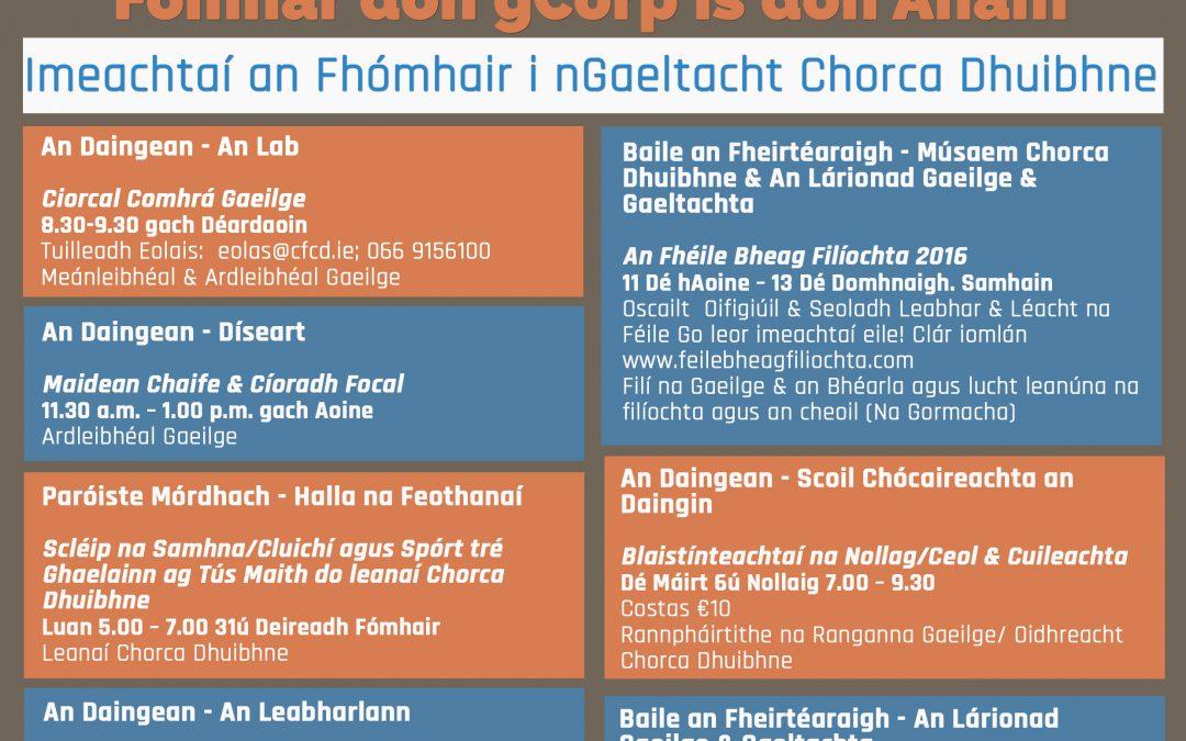 Imeachtaí an Fhómhair i nGaeltacht Chorca Dhuibhne