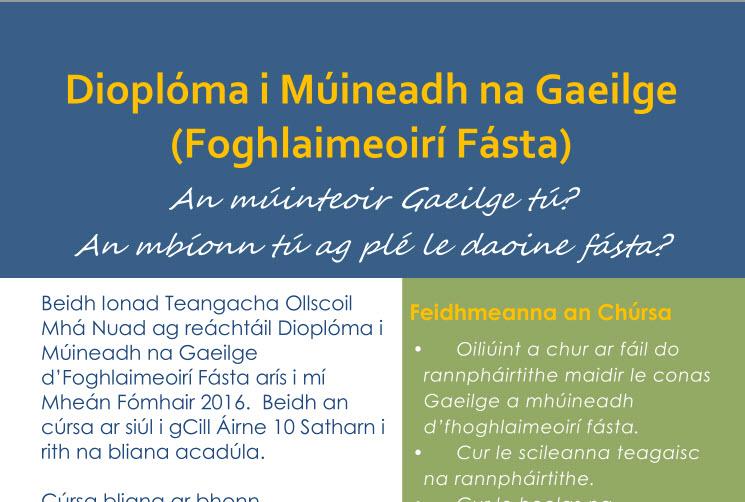 Dioplóma i Múineadh na Gaeilge